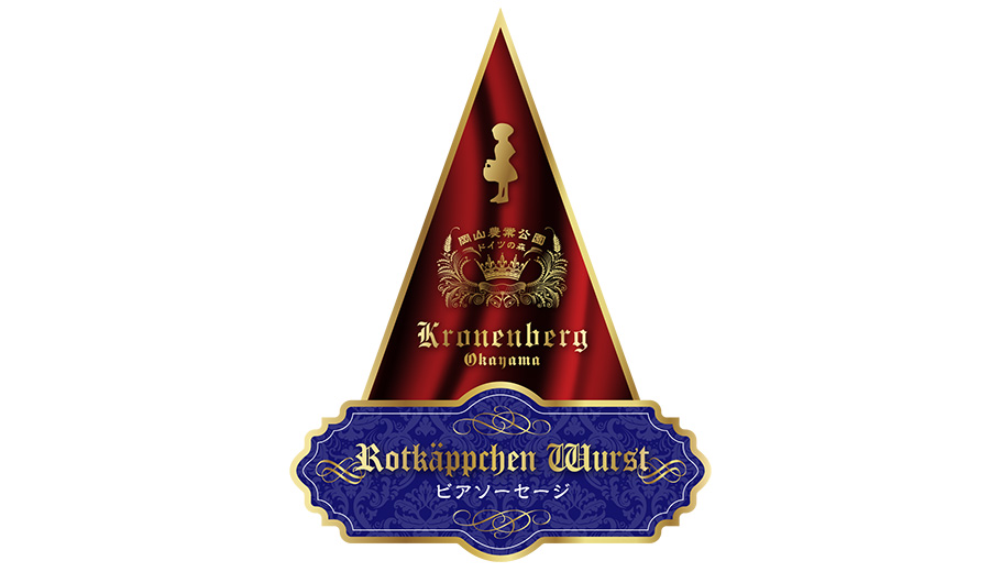 kronenberg_label1_s
