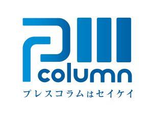Pコラム_ロゴ