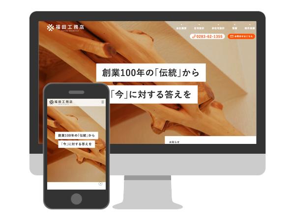 fukuda_1