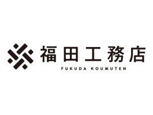 fukuda_logo_1