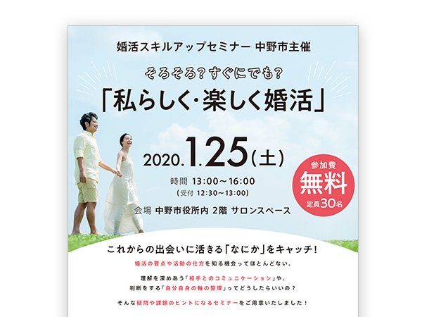 nakano_a4_1