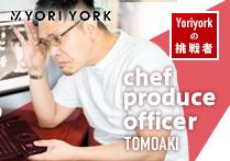 マーケティング プロデューサー 石川 YORIYORK